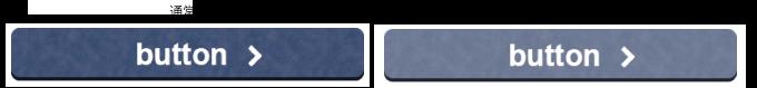背景画像を利用したボタン